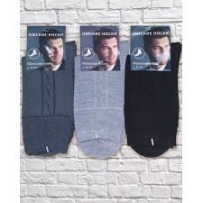 Носки мужские с массажным эффектом Омские