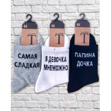 Носки женские Turkan